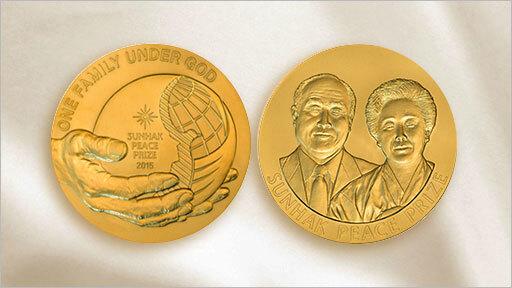 メダル(純金187.5g)